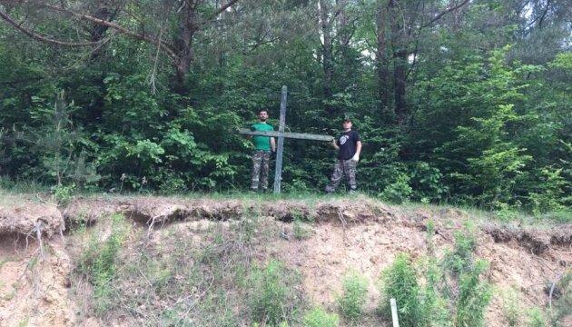 Крыивка УПА на Виннитчине станет туристическим объектом
