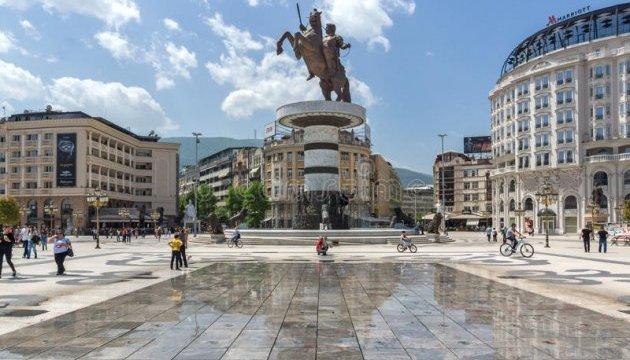 Оппозиция Македонии не даст голосов за изменение названия страны
