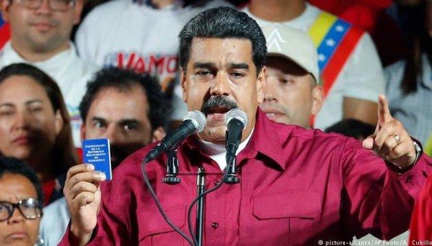 Венесуэла, президентские выборы: Мадуро победил. Как бы...