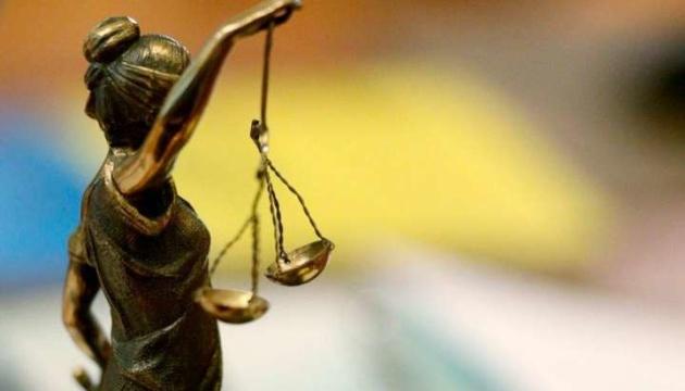 Суд відхилив клопотання про відведення судді у справі про пожежу у