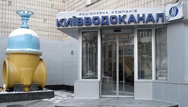 На Володимирській прорвало трубу, рух обмежили