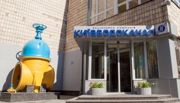 У Києві планують підвищити тарифи на воду