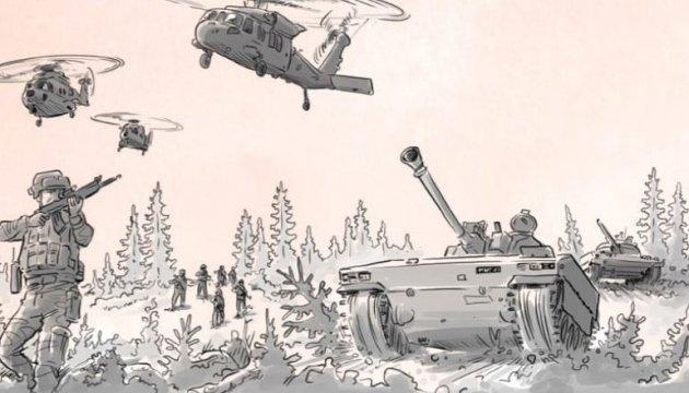 Шведам роздають брошури з інструкціями на випадок війни