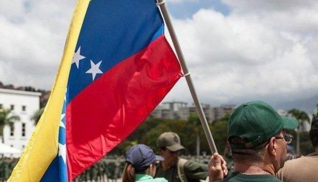 Електромережі Венесуели відновили свою роботу