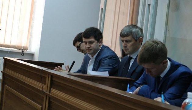 Суд зобов'язав НАБУ розслідувати злочини детективів - адвокат Насірова