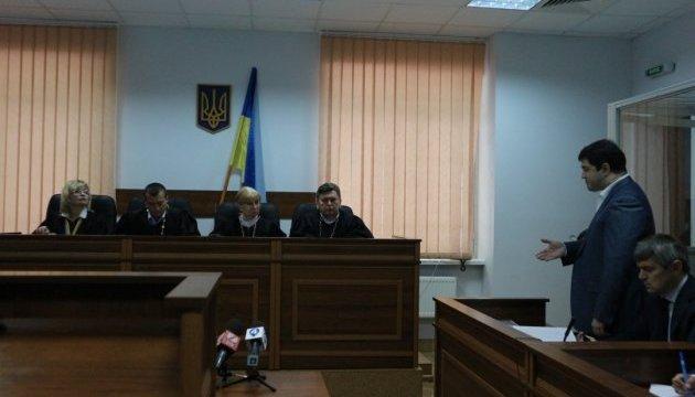 Суд вирішує, чи носити Насірову й далі браслет