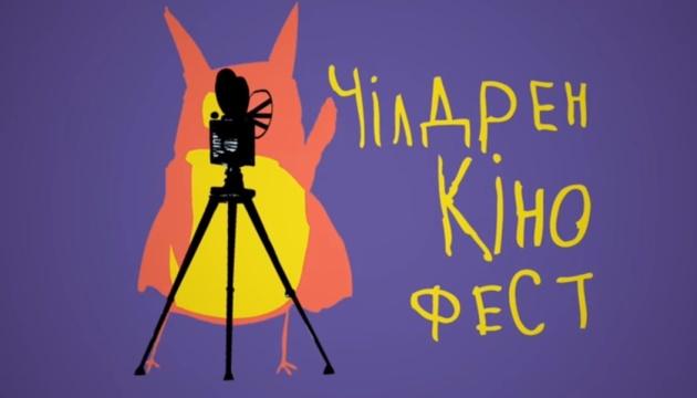 Чілдрен Кінофест оголосив п'ятий конкурс короткометражних фільмів, знятих дітьми