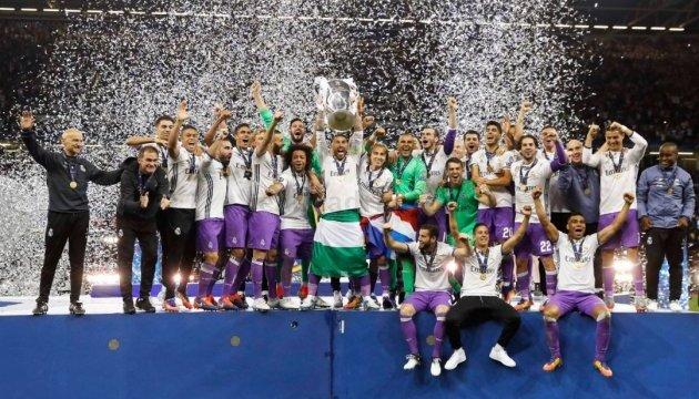 Букмекери назвали фаворита фіналу Ліги чемпіонів
