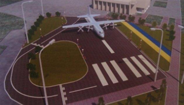 В Мелитополе появится самолет-музей