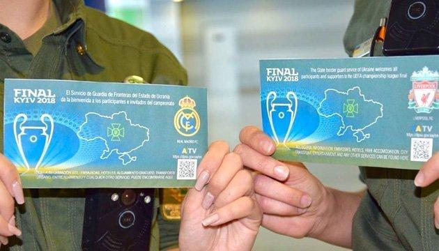 Пограничники будут оформлять в час около 7000 болельщиков ЛЧ УЕФА - МВД