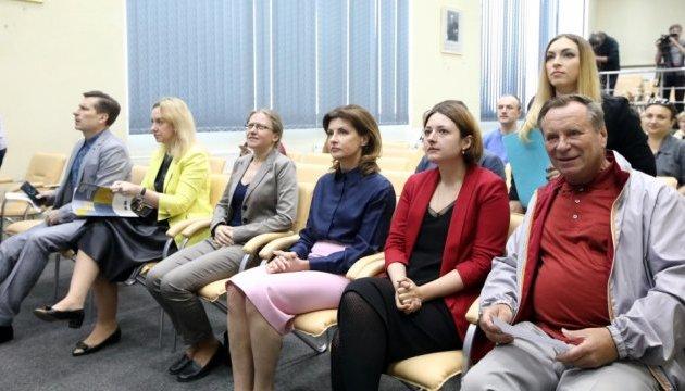 Український культурний фонд приймає заявки на конкурс проектів