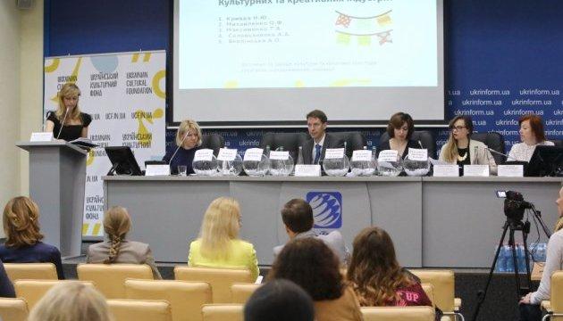 Состоялась жеребьевка членов экспертных советов Украинского культурного фонда