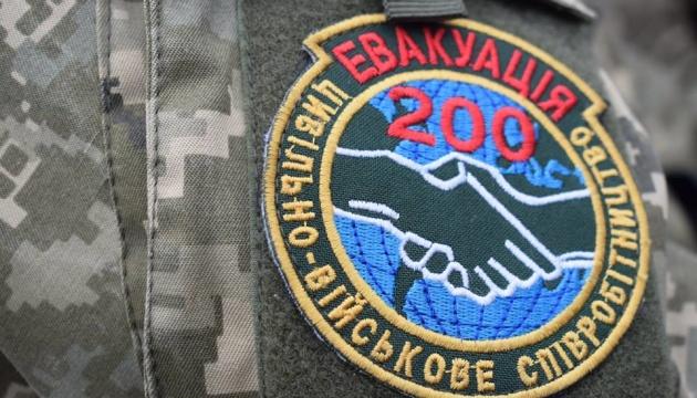 """Пошукові групи """"Евакуація-200"""" вивезли з Донбасу 1736 тіл загиблих військових"""