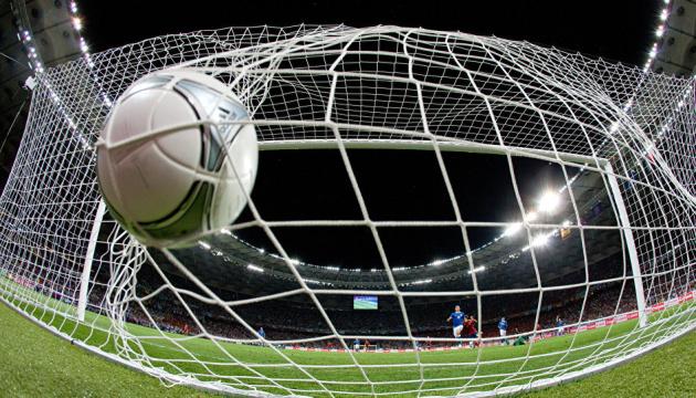 Росія порушила цінності ФІФА. Проект резолюції Конгресу США