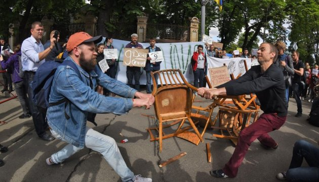 Acción de protesta