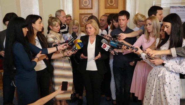 Новий представник у Мінську жорстко представлятиме позицію Києва - Геращенко