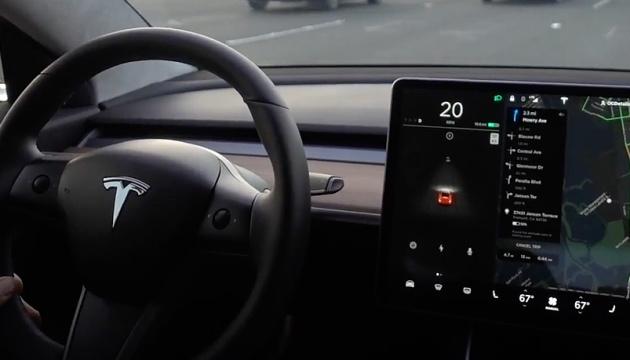 Українцям вже пропонують пряме замовлення Tesla Model 3
