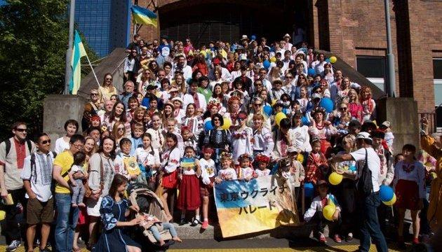 Парад вишиванок у Токіо зібрав майже 200 учасників