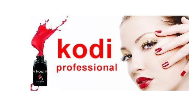 Декоративная косметика KODI PROFESSIONAL – выбор профессионалов!