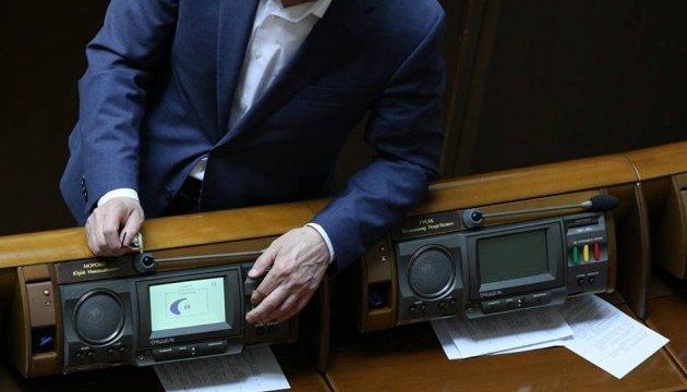 Зеленський подасть до ВР законопроект про кнопкодавство і прогули
