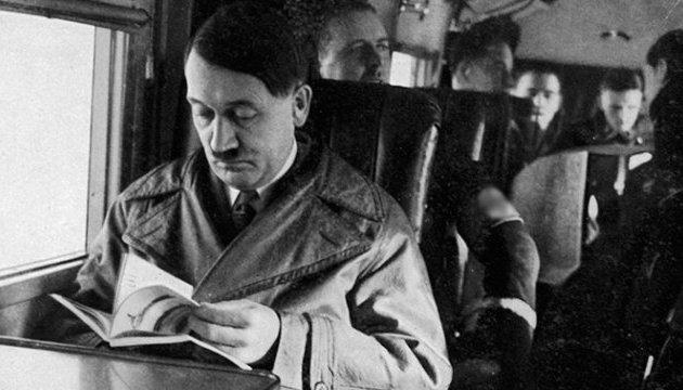 Французские ученые подтвердили, что Гитлер умер в Берлине в 1945-ом