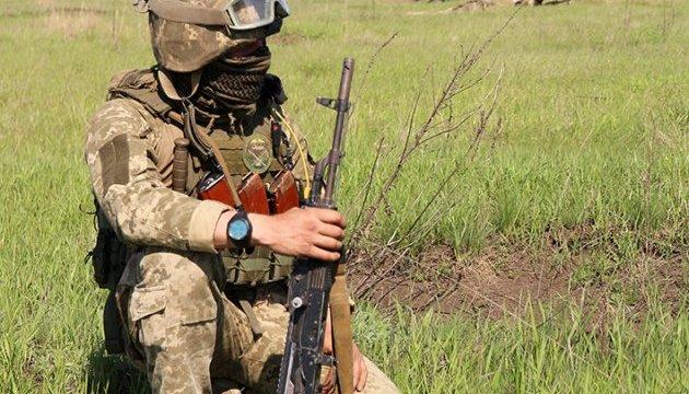 OVK-Raum: Regierungseinheiten 26 Mal abgefeuert