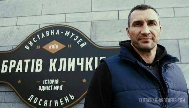 Владимир Кличко вошел в Топ-100 самых популярных спортсменов мира