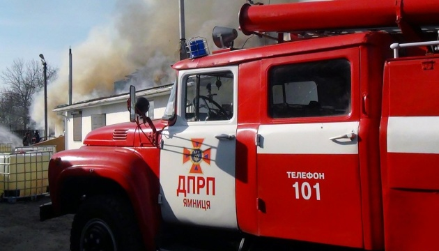 В криворожском лицее - пожар, эвакуировали более 800 учеников