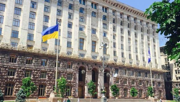 Киев намерен расширять партнерство с Шанхаем