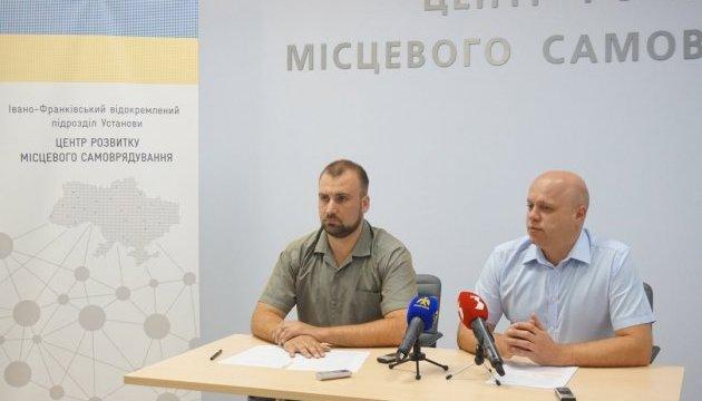 Розвиток гірських територій обговорять на Карпатському форумі