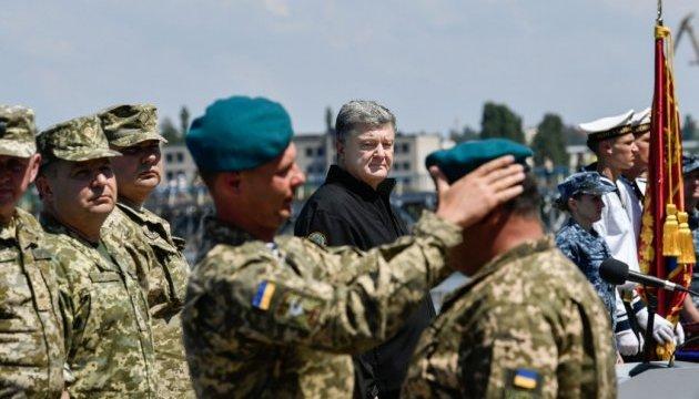 В Украине создадут еще одну бригаду морской пехоты