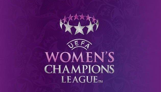 Les finalistes de la ligue des Champions féminine sont arrivées à Kyiv
