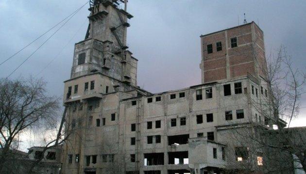 """Прокуратура расследует экоцид на """"ядерной шахте"""" в районе оккупированной Донетчины"""