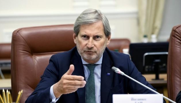 Еврокомиссар Хан подпишет в Киеве соглашение на €50 миллионов в поддержку Донбасса