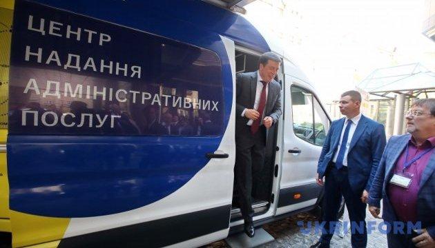 В Украине появятся 10 мобильных