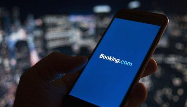 Угорщина оштрафувала Booking.com на 7 мільйонів євро