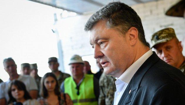 Замена налога в Украине: Порошенко рассказал о рекомендации Эстонии