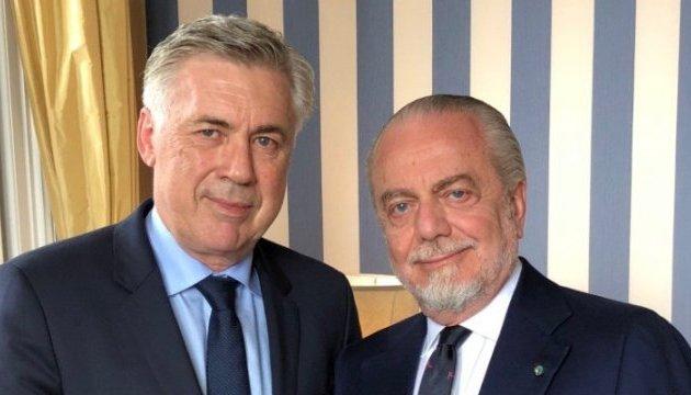Карло Анчелотти - новый главный тренер «Наполи»