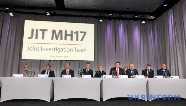 MH17 сбил российский