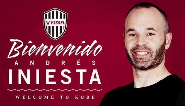 Футбол: Андрес Иньеста стал игроком японского