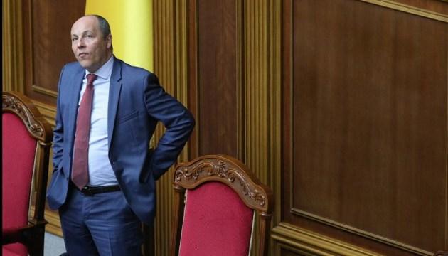 Парубий признал, что Рада сегодня не успеет с Антикоррупционным судом