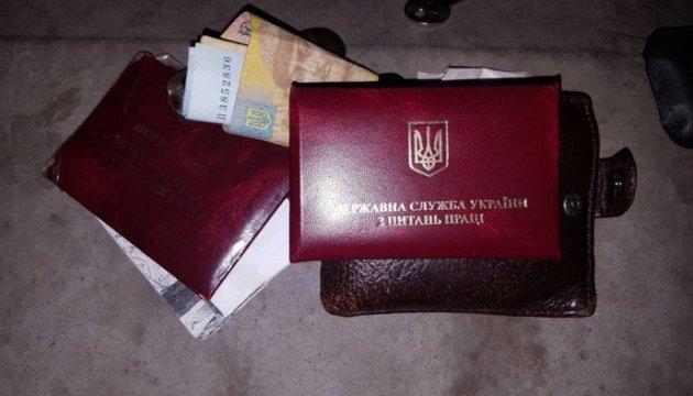 Черновицкий чиновник получил пять лет за взятку