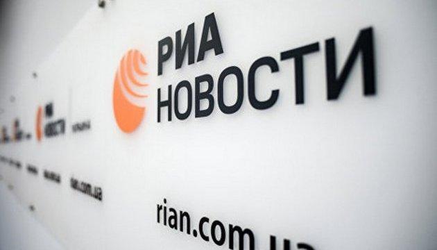 СНБО ввел санкции против представительства