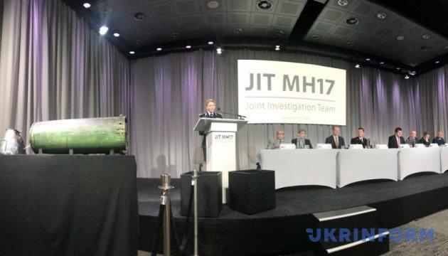 Сделан еще один шаг к наказанию виновных в катастрофе МН17 - Климкин