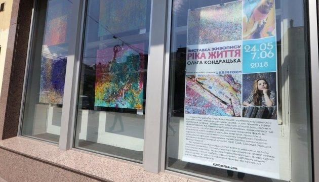В Укрінформі відкрили виставку картин, присвячених Києву