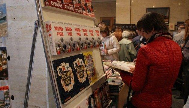 На книжный фестиваль во Франковск приехали авторы из восьми областей