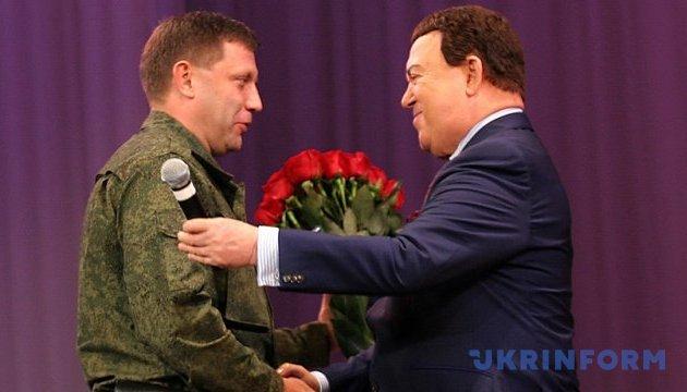 """Україна ввела безстрокові санкції проти Кобзона і """"забрала"""" всі держнагороди"""