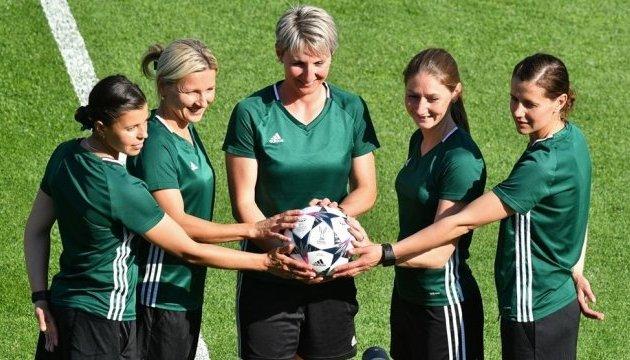 Футбольный арбитр Яна Адамкова и ее киевская мечта