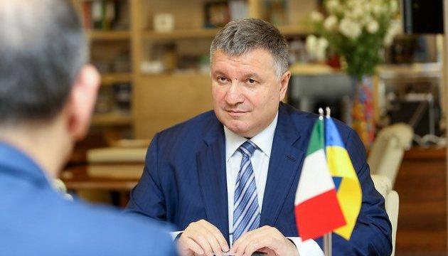 Аваков верит, что итальянский суд расставит точки над
