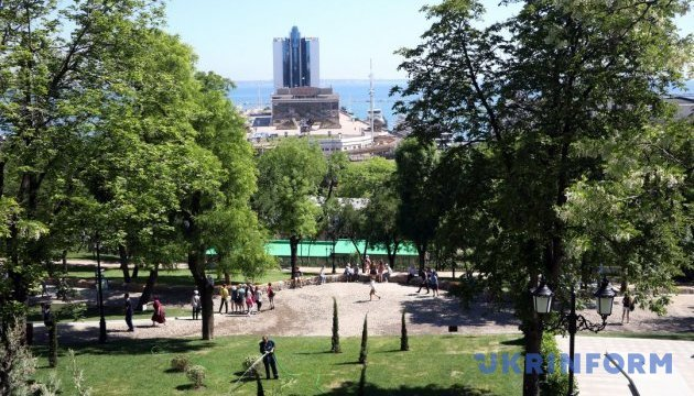 Парковый фестиваль устроят в Одессе